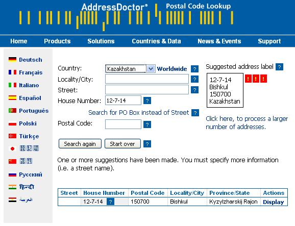 Postal wikipedia