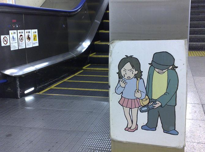 Pity, escalator flash upskirt consider, that