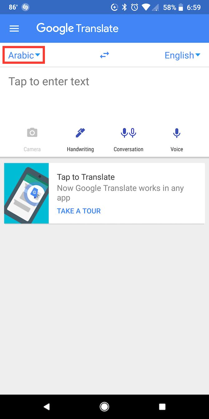 костры, гугл переводчик перевод при помощи фотокамеры этом редком